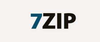 7-Zip Alpha