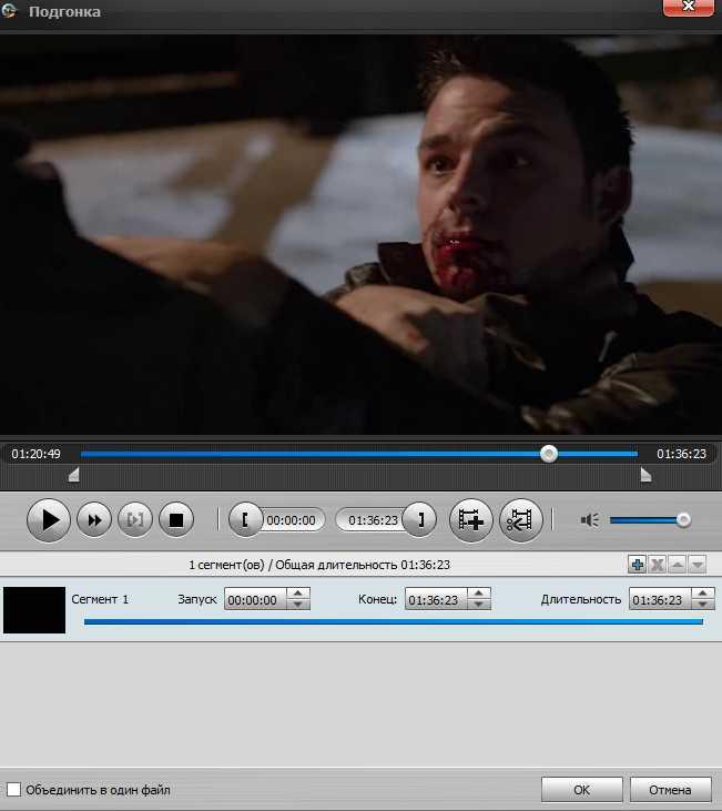 Aiseesoft HD Video Converter 6.3.663
