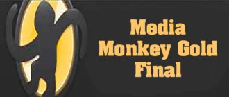Media Monkey Gold Final