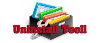 Uninstall Tooll
