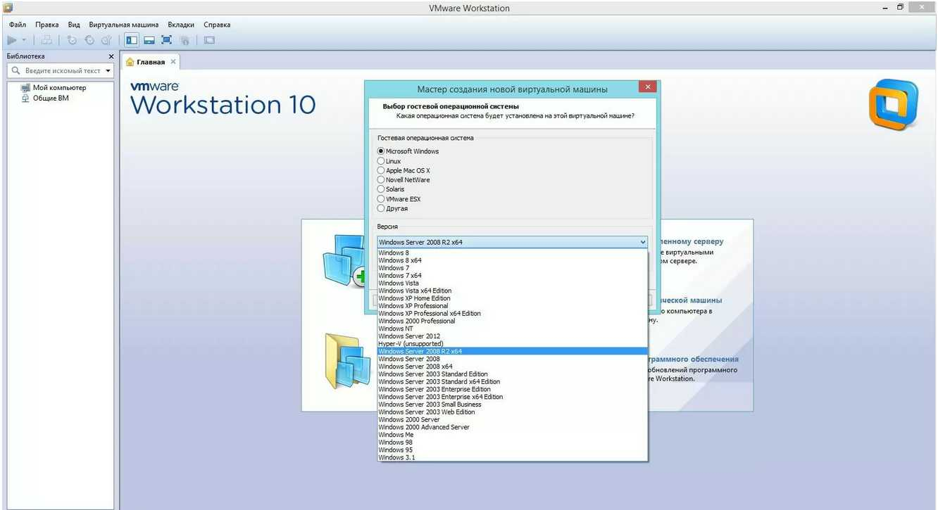 VMware Workstation 10.0.3 Build