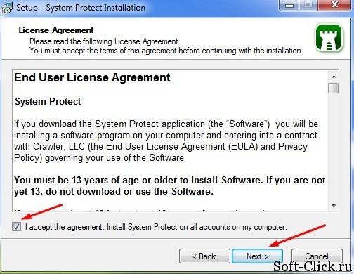 SystemProtect_Setup5