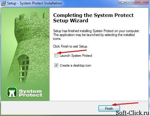 SystemProtect_Setup6