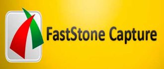 fast stone capture final 330x140 - Fast Stone Capture Final