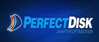 raxco perfect disk professional business final 330x140 - Raxco Perfect Disk Professional Business Final