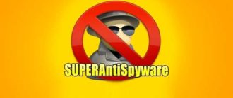 SUPER Anti Spyware Pro
