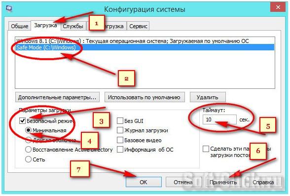 SafeMode2