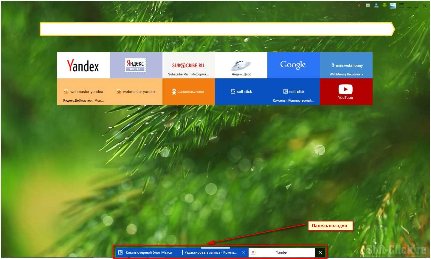 Yandex2