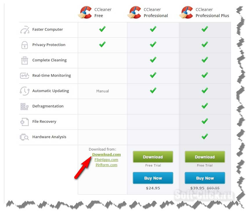 CCleaner2