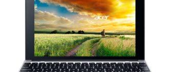 planshet transformer acer one s1001 s sistemoy windows 8.1 330x140 - Планшет - трансформер Acer One S1001 с системой Windows 8.1