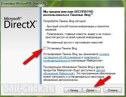 DirectX 2