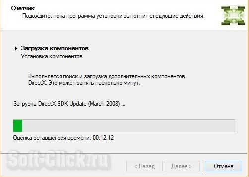 DirectX 4