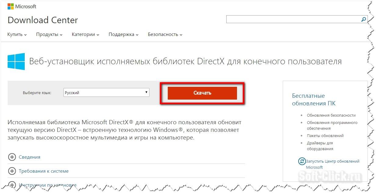 DirectX3