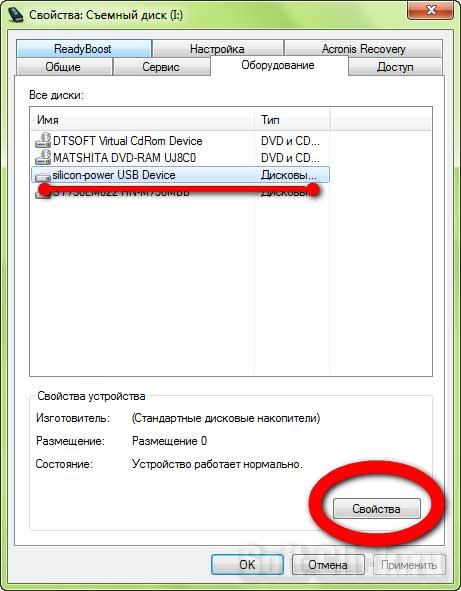 NTFS2