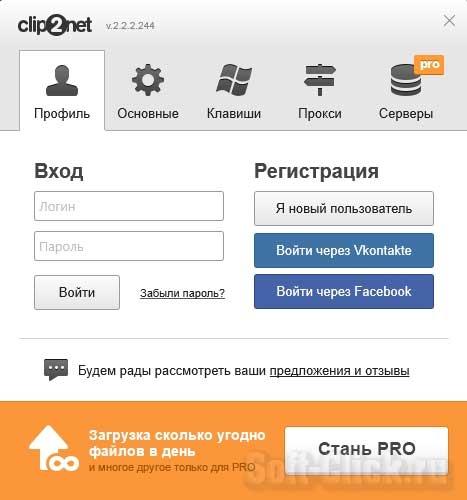 clip2net-4