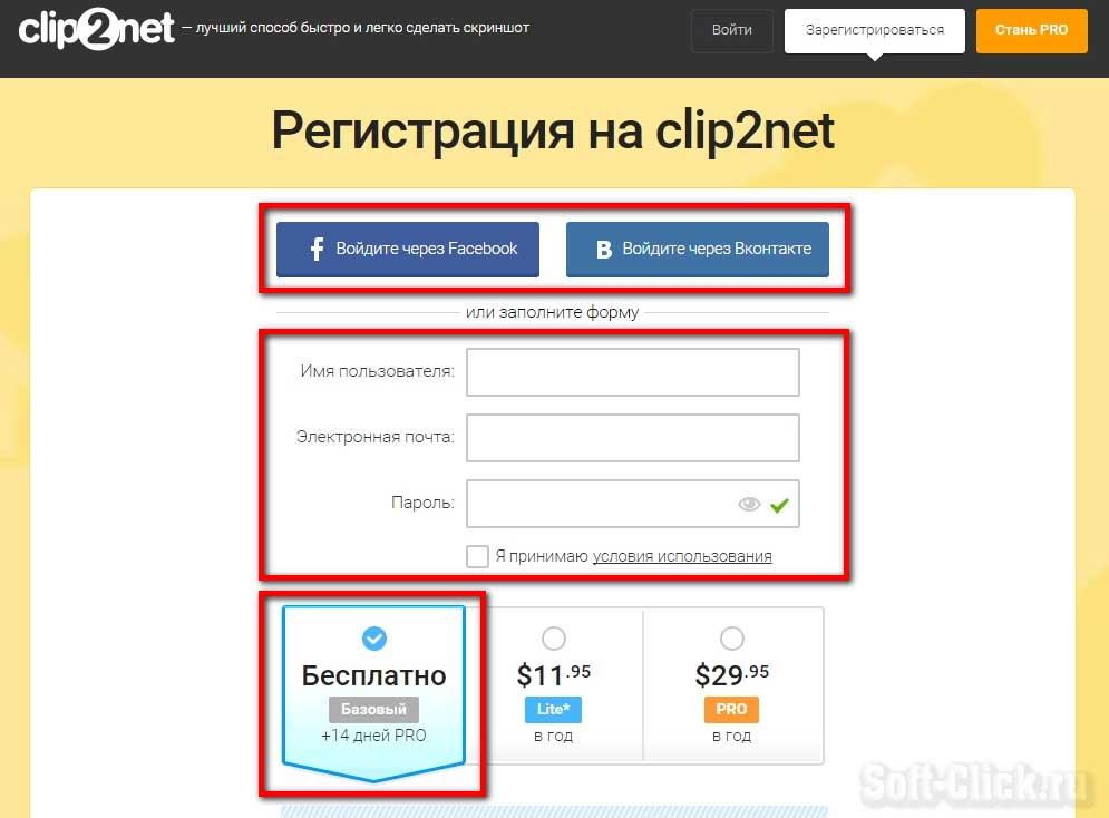 clip2net