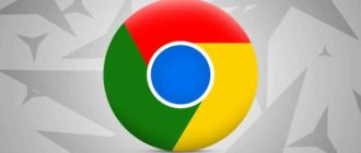 nebolshoy spisok poleznyh komand v google chrome 330x140 - Небольшой список полезных команд в Google Chrome