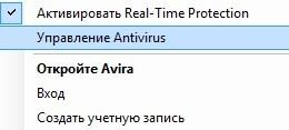 Avira5