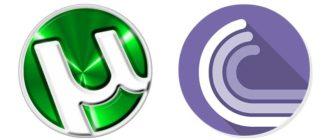 utorrent ili bittorrent 330x140 - Отключение рекламы в uTorrent или BitTorrent