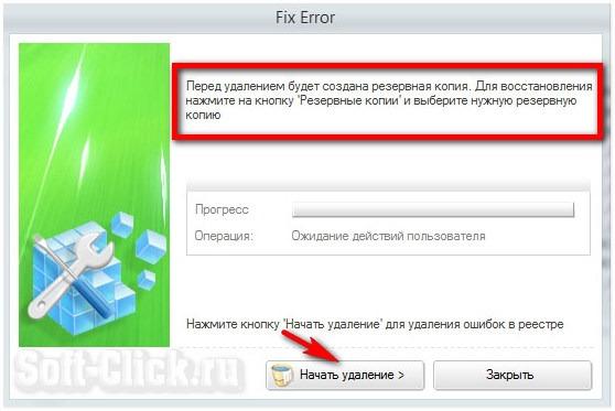 Vit Registry Fix 4