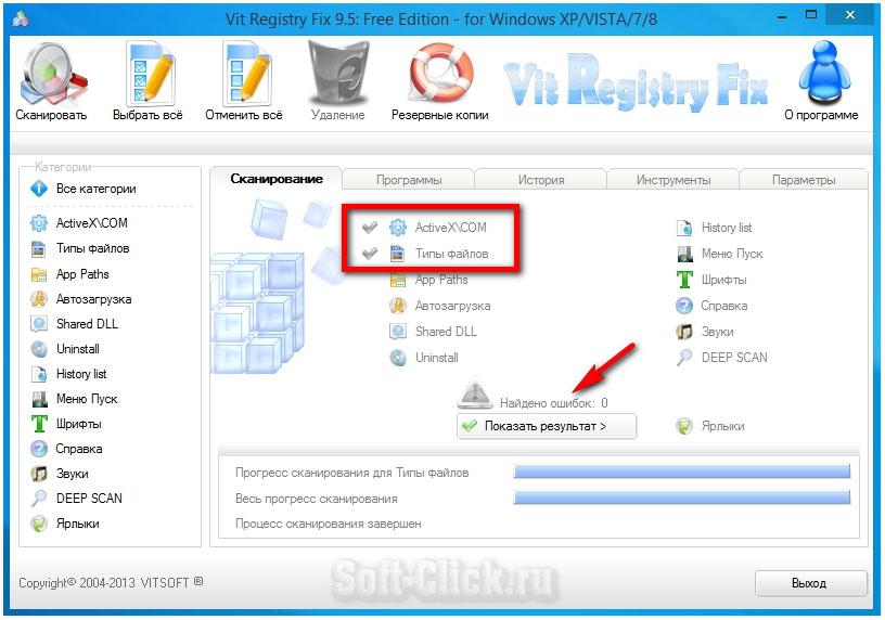Vit-Registry-Fix-6