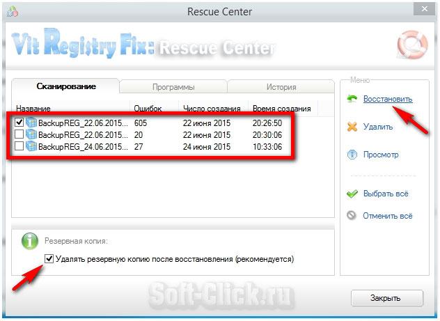 Vit-Registry-Fix-8