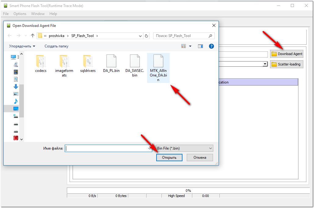 InstallDriver3