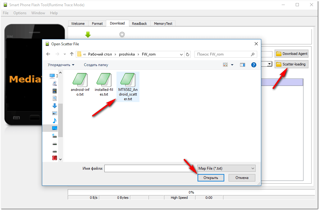 InstallDriver4