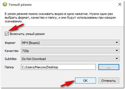 4K Video Downloader1