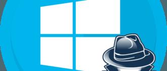 kak otklyuchit slezhku v windows 10 tri sposoba 330x140 - Как отключить слежку в Windows 10 - три способа