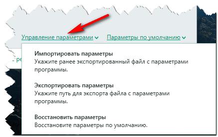 Kaspersky Free10