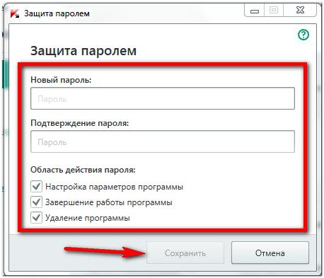Kaspersky Free9