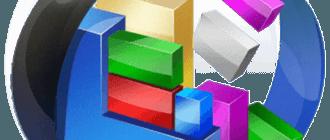 besplatnaya programma iobit smart defrag prednaznachena dlya 330x140 - Отличная программа для дефрагментации жёсткого диска - IObit Smart Defrag