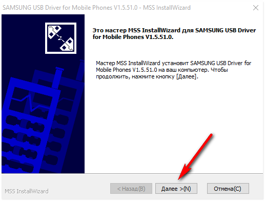 SAMSUNG_USB_Driver_for_Mobile_Phones