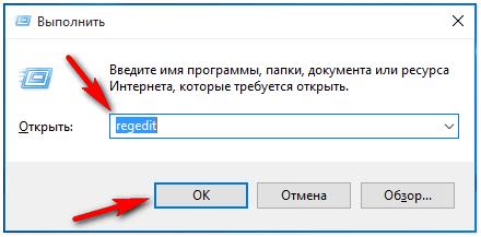 Как увеличить, уменьшить расстояние между ярлыками в Windows 10
