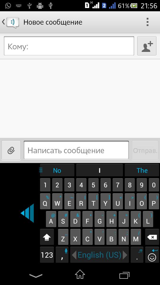 Отличная клавиатура для Android - устройств [SwiftKey Keyboard]