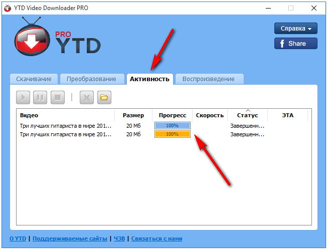 YTD Video Downloader1