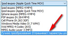 Как скачать видео на компьютер - YTD Video Downloader