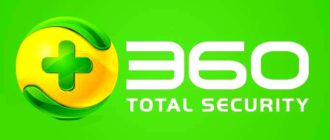 besplatnyy antivirus 360 total security 330x140 - Бесплатный антивирус - 360 Total Security