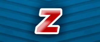 "privazer 330x140 - Как почистить компьютер от системного ""мусора"" - PrivaZer"