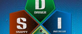 snappy driver installer 330x140 - Как быстро обновить драйвера на компьютере - Snappy Driver Installer