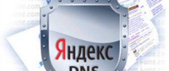 kak pravilno nastroit bezopasnyy internet ot yandeksa yandeksdns 330x140 - Как правильно настроить безопасный интернет от Яндекса - ЯндексDNS