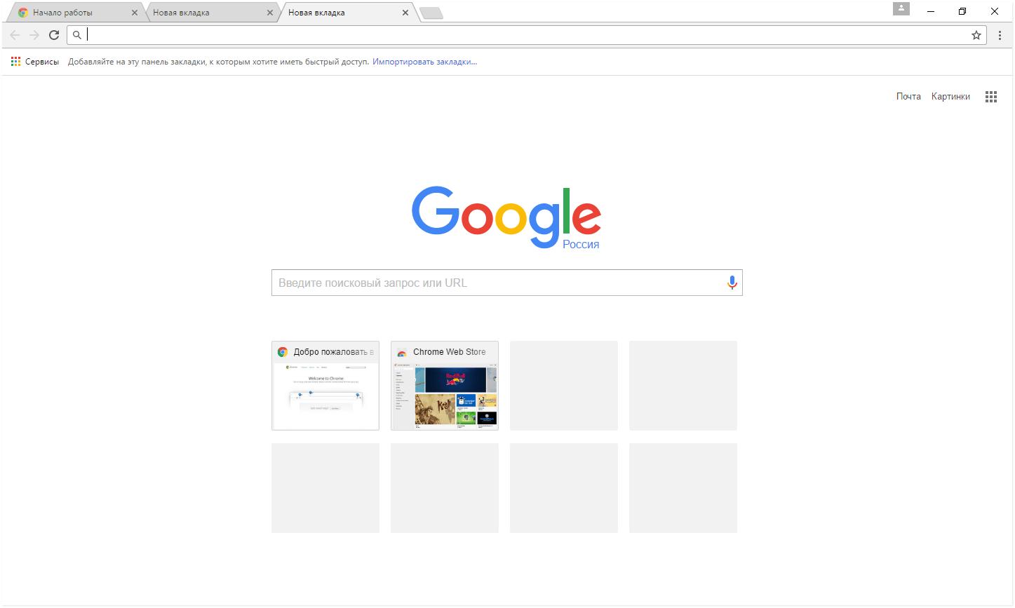 Обзор основных браузеров для Интернета - подборка от Soft-click.ru