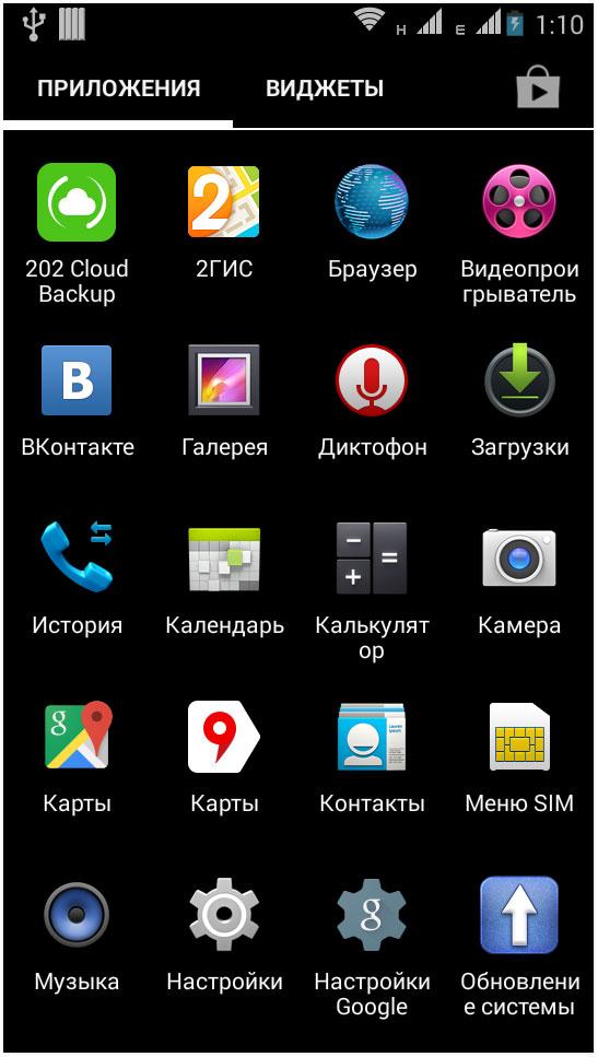 Прошивка смартфона Dexp Ixion ES150, ES150 Fit и восстановление IMEI-кодов