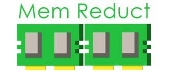 mem reduct 330x140 - Утилита для наблюдения за использованием оперативной памяти и файла подкачки - Mem Reduct