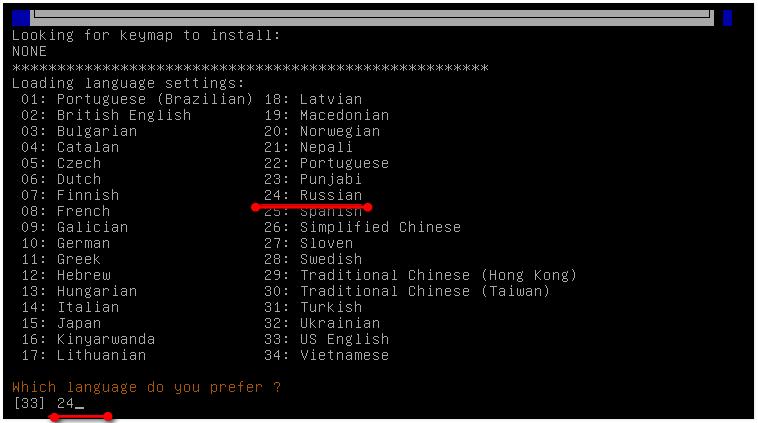 Как разметить жёсткий диск на разделы - GParted