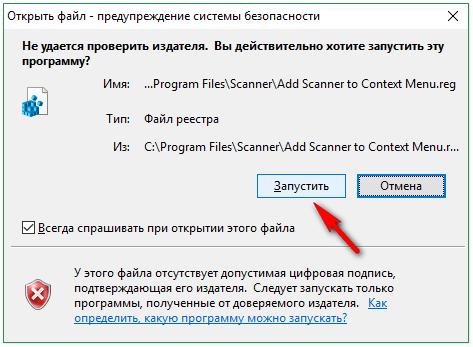 Как узнать размер файлов - HDD Scanner