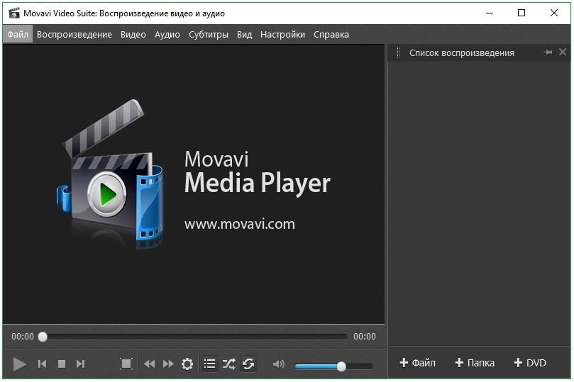 Программа для создания и редактирования видео [Movavi Video Suite]