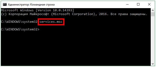 Как очистить кэш обновлений для Windows