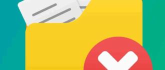 kak udalit ne udalyaemyy fayl ili papku1 330x140 - Как удалить не удаляемый файл или папку